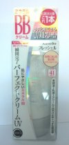 KANEBO Freshel White C Mineral BB Cream UV SPF 41